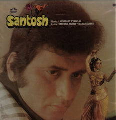 Santosh Bollywood Vinyl LP