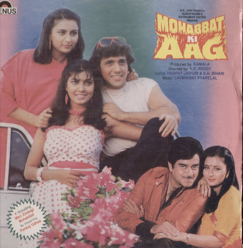 Mohabbat Ki Aag Indian Vinyl LP