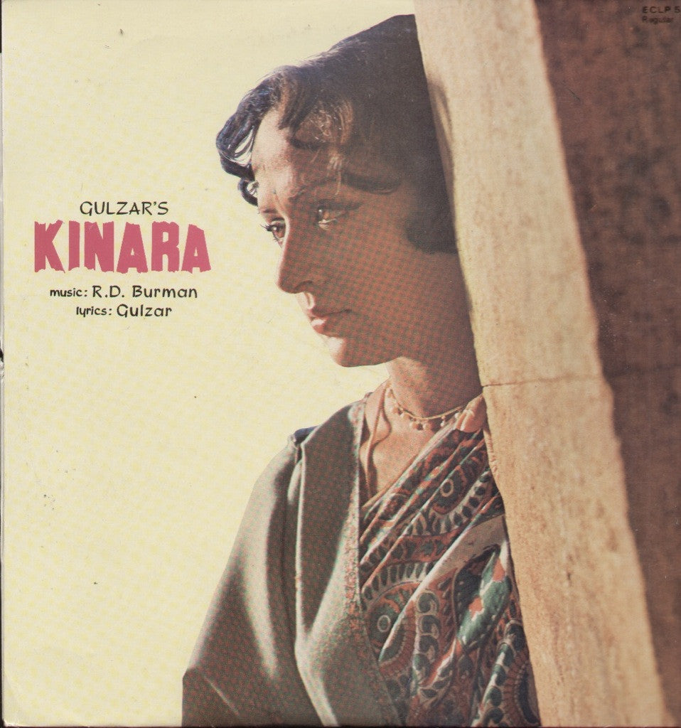 KINARA Bollywood Vinyl LP
