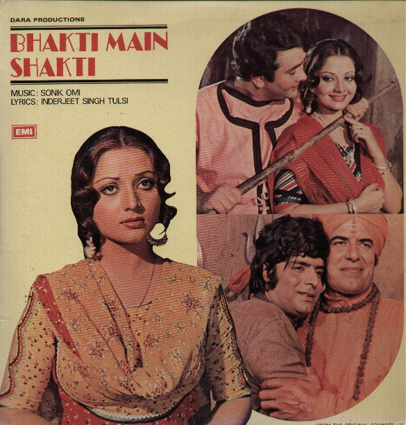Bhakti Main Shakti Indian Vinyl LP