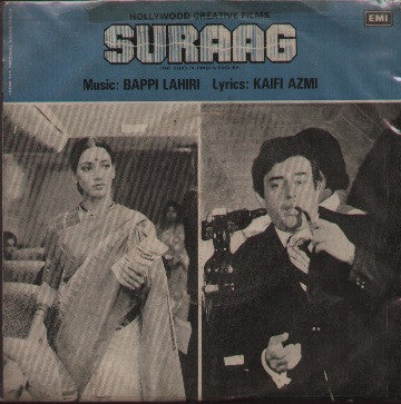 Suraag - Bollywood Vinyl EP