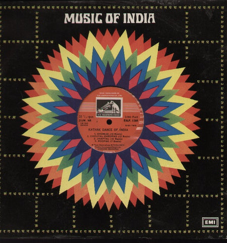 Kathak Dance Of India - Brand New Bollywood Vinyl LP