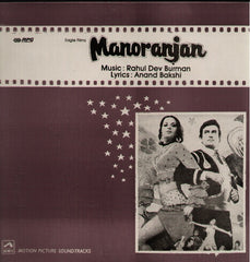 Manoranjan - New Indian Vinyl LP