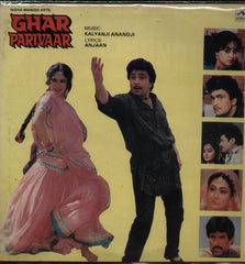 Ghar Parivaar Indian Vinyl LP