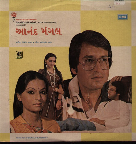 Anand Mangal with dialogues Bollywood Vinyl LP