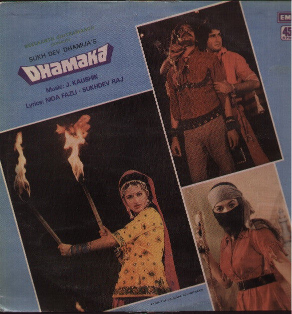 Dhamaka Indian Vinyl LP
