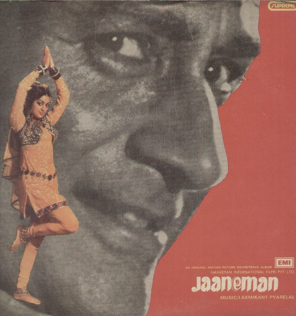 Jaaneman double gatefold - First Press Bollywood Vinyl LP