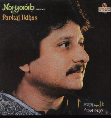 Pankaj Udhas - Na-Yaab - Indian Vinyl LP