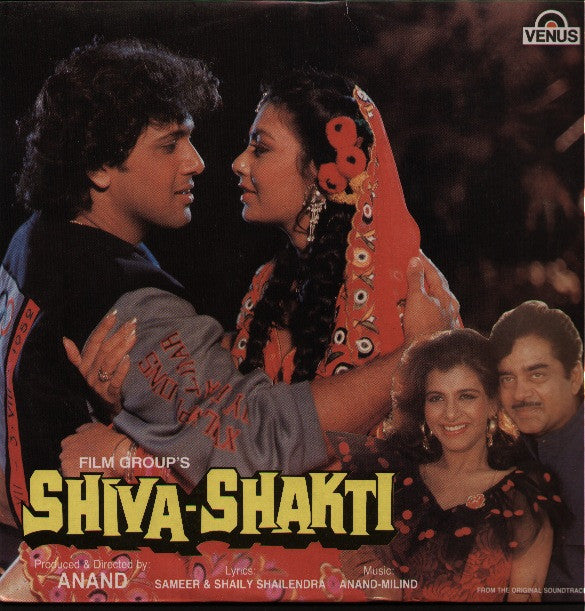 Shiva Shakti - Brand new Bollywood Vinyl LP