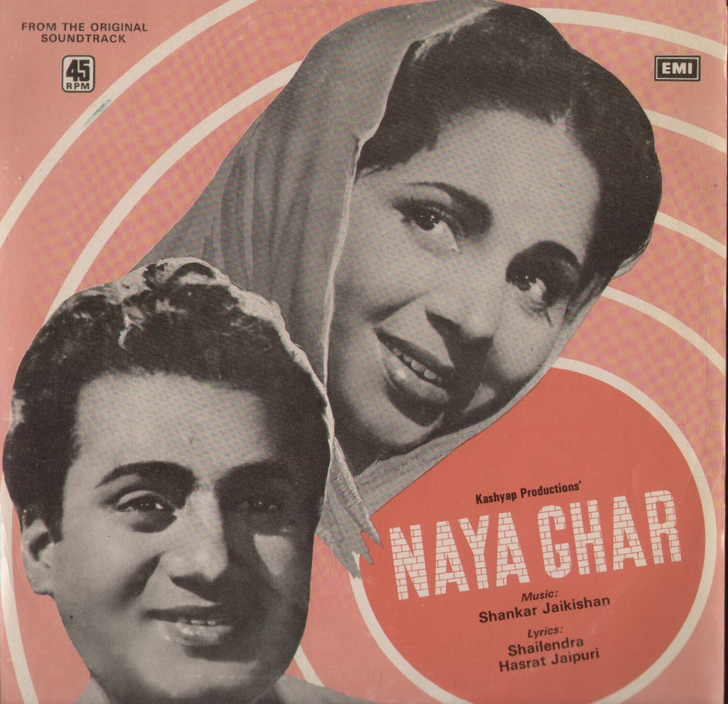 Naya ghar Indian Vinyl LP