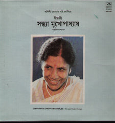 Geetashree Sandhya Mukerjee Indian Vinyl LP