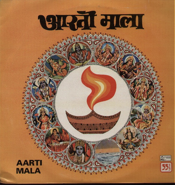 Aarti Mala - Brand new Hindi Religious Indian Vinyl LP