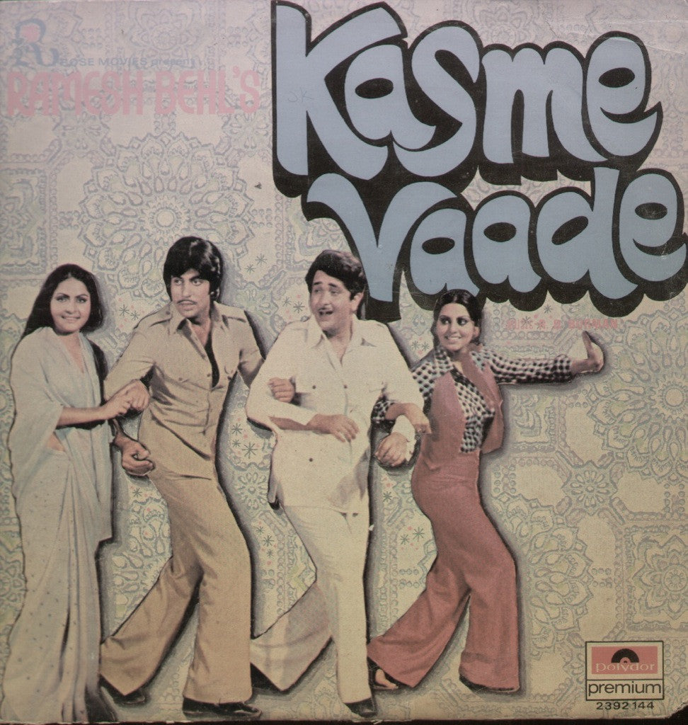 Kasme Vaade Indian Vinyl LP