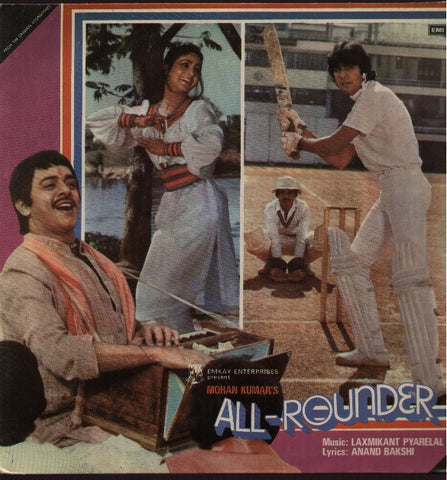 All Rounder Bollywood Vinyl LP