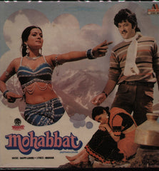 Mohabbat - Hit Bappi Lahiri Indian Vinyl LP