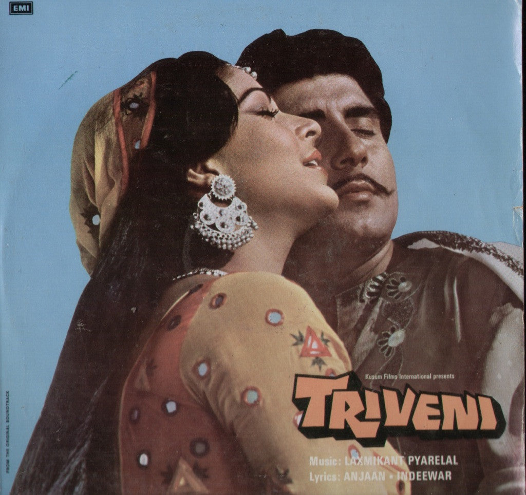 Triveni Bollywood Vinyl LP