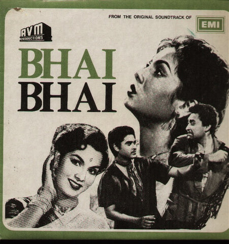 Bhai Bhai Indian Vinyl LP