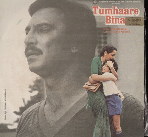 Tumhaare bina Bollywood Vinyl LP