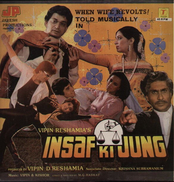 Insaf Ki Jung Bollywood Vinyl LP