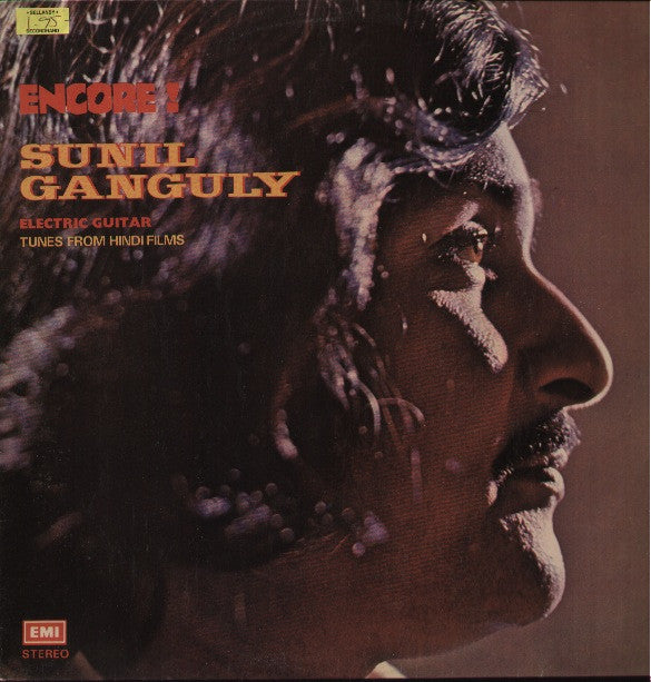 Sunil Ganguly - Encore - Bollywood Vinyl LP