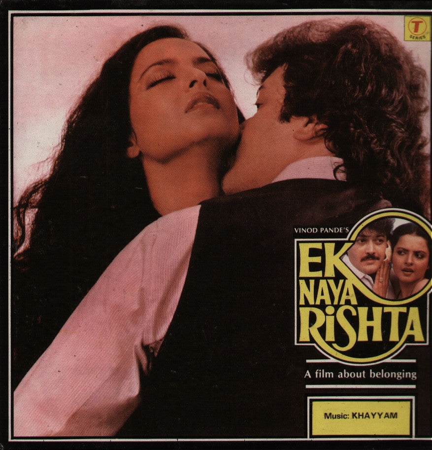 Ek Naya Rishta Bollywood Vinyl LP
