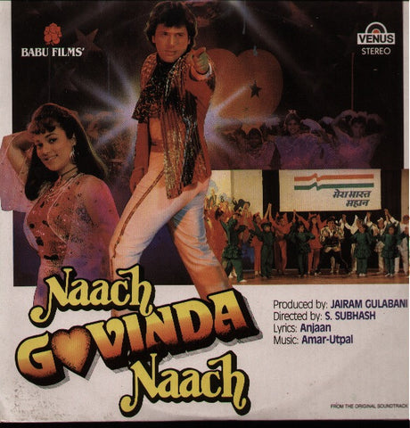 Naach Govinda Naach - Brand New Bollywood Vinyl LP