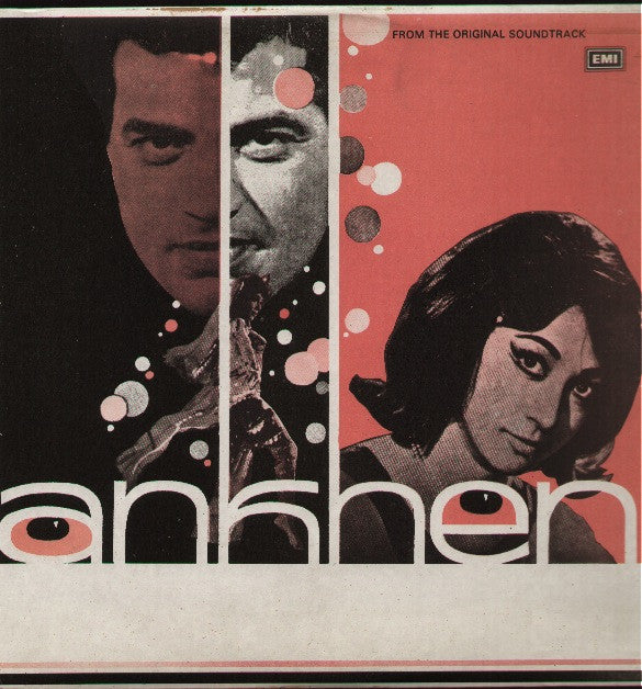 Ankhen - Brand new Indian Vinyl LP