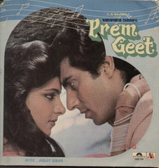 Prem geet - Bollywood Vinyl LP
