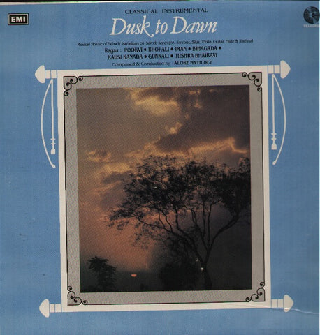 Dusk To Dawn - New Rare - Indian Vinyl LP