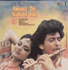 Awaaz de Kahan hai - Hindi Indian Vinyl LP