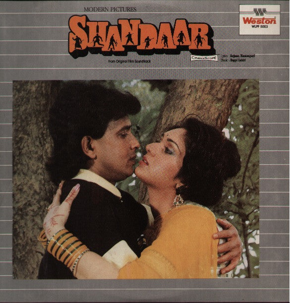 Shandaar - Brand new Bollywood Vinyl LP