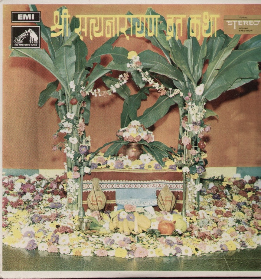 Shree Satyanarayan Vrat Katha Bollywood Vinyl LP