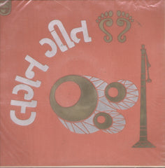 Lagan geet - Gujarati Indian Vinyl LP