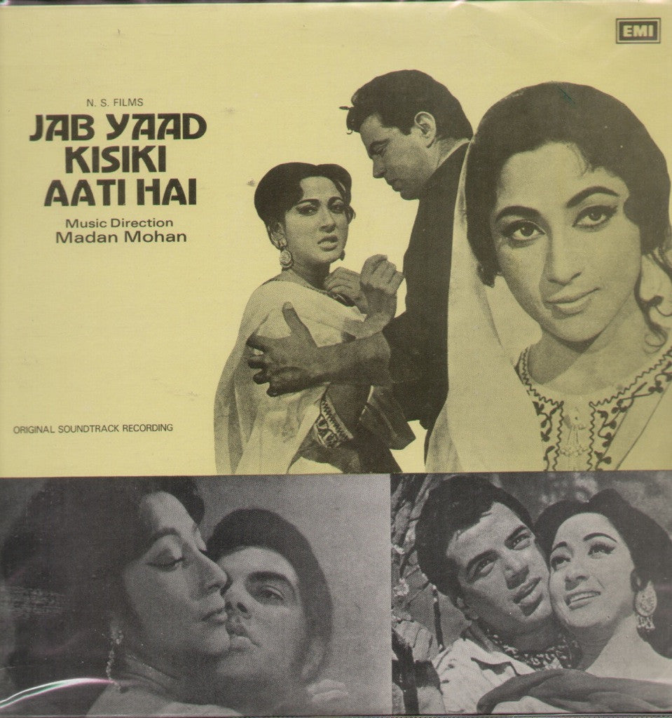 Jab Yaad Kisiki Aati Hai Indian Vinyl LP