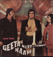 Geeta Mera Naam Indian Vinyl LP