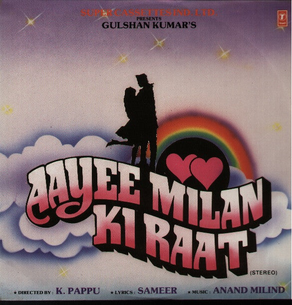 Aayee Milan Ki Raat Indian Vinyl LP