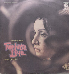 Tumhare Liye Indian Vinyl LP