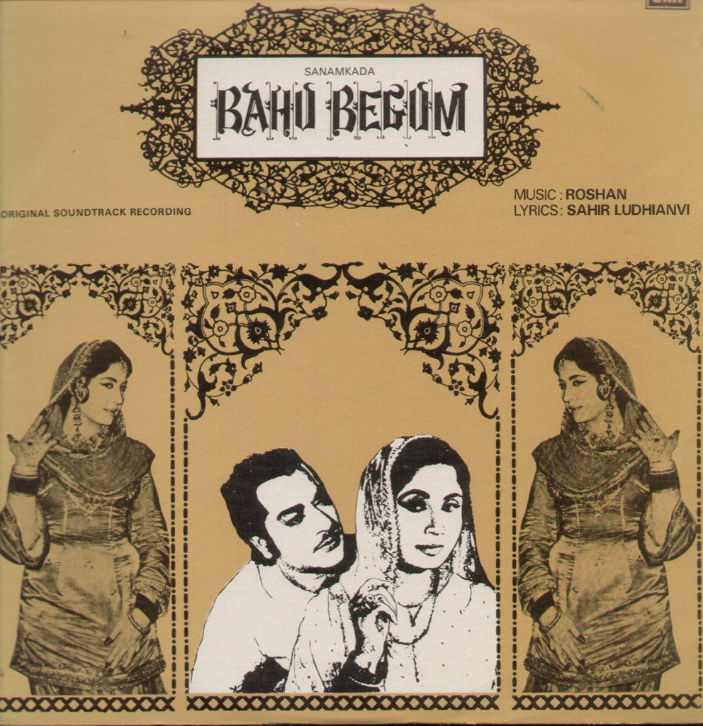 BAHU BEGUM - MINT Indian Vinyl LP
