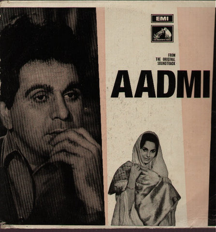 Aadmi - Used LP