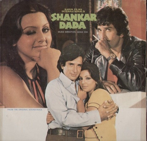 Shankar Dada Bollywood Vinyl LP