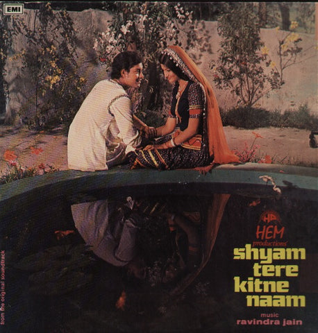 Shyam Tere Kitne Naam Indian Vinyl LP