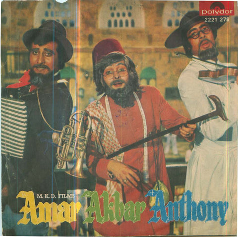 Amar Akbar Anthony Bollywood Vinyl EP
