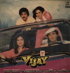 Vijay - Yash Chopra Hit Bollywood Vinyl LP