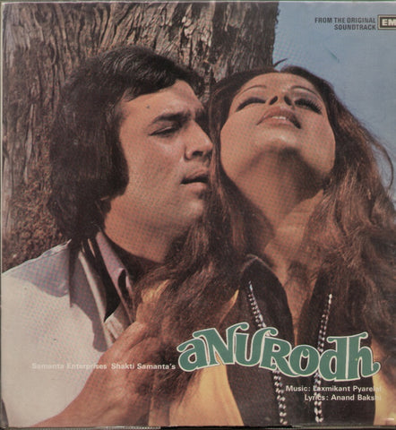 ANURODH Hindi Bollywood Vinyl - First Press
