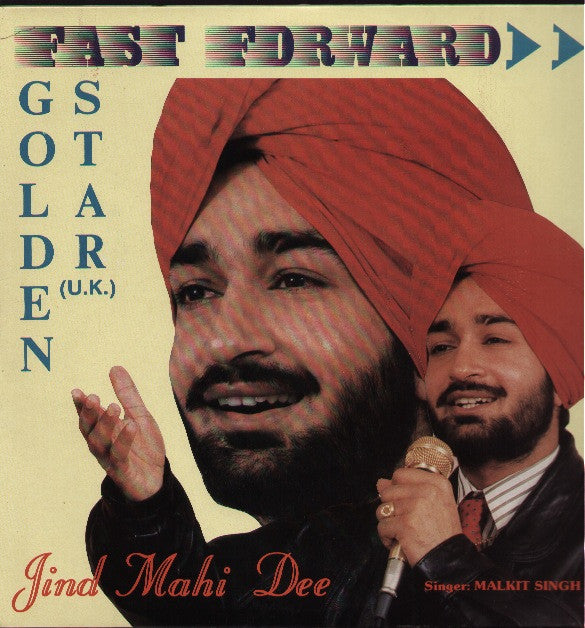 Malkit Singh - Jind Mahi Dee - Brand new Bollywood Vinyl LP