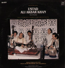 Ustad Ali Akbar Khan -  Brand New Indian Vinyl LP