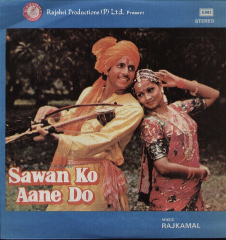 Sawan Ko Aane Do Indian Vinyl LP