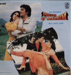 Police Aur Mujrim - New Bollywood Vinyl LP