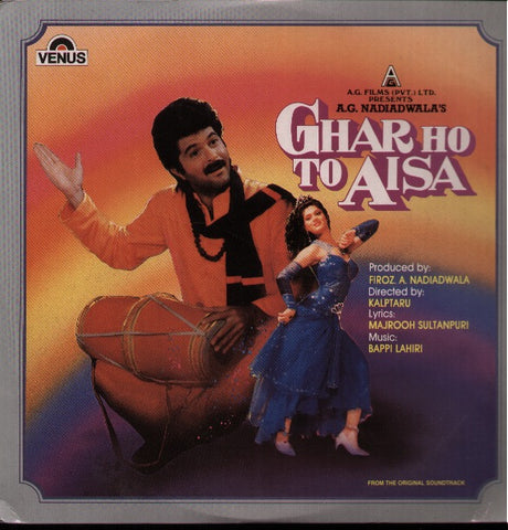 Ghar Ho To Aisa - Brand new Indian Vinyl LP