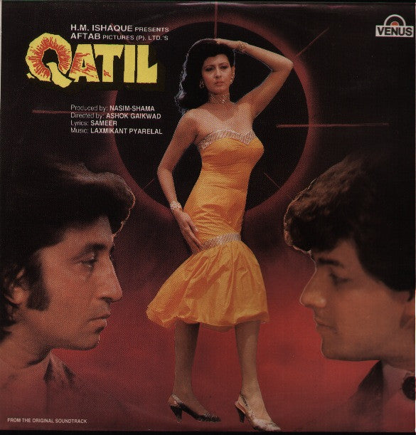 Qatil - Brand new Indian Vinyl LP